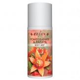 """Spray de corp """"Pomegranate & Papaya"""""""